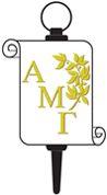 alpha-mu-gamma-logo_98